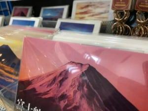 大山行男先生:富士山ポストカード