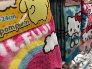富士山限定 socks